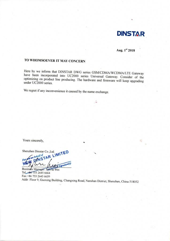 Официальное письмо производителя о смене названия линейки DWG на UC2000
