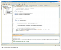 Picture2_JAVA_netbeans