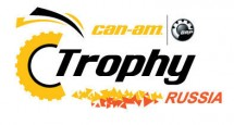 can_am_trophy